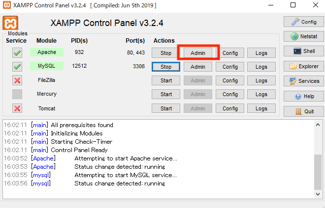 xammp管理画面