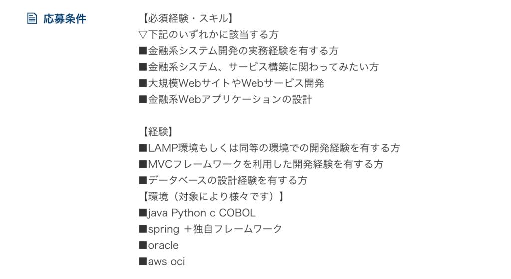 マイナビIT-1024x559
