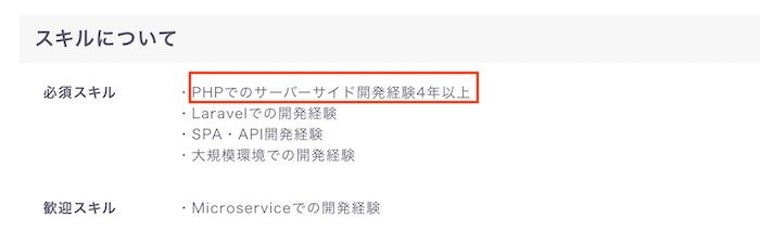 php条件